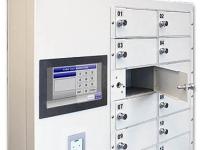 dokumenty/galeria/elektroniczne_skrytki_safebox/7.jpg